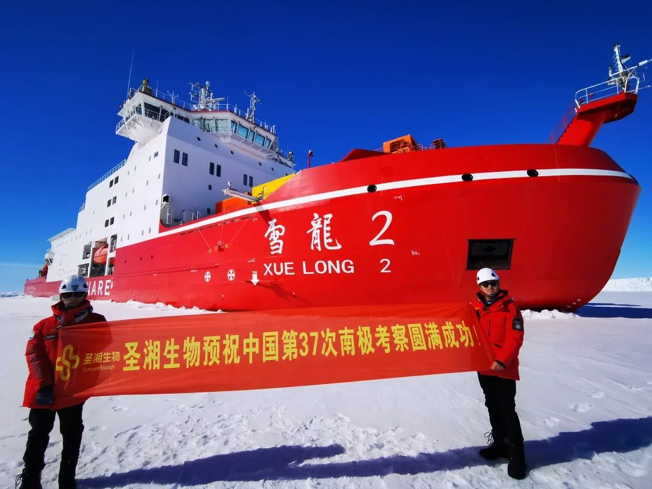Our Moments Reached Antarctica! Sansure iPonatic Portable Molecule Workstation Receives Warm Welcome with Glorious Return of Xuelong 2!