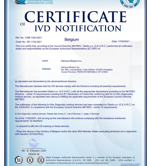 The Detection Kit for 5 Mutations of SARS-CoV-2 of Sansure Biotech obtained the CE certification